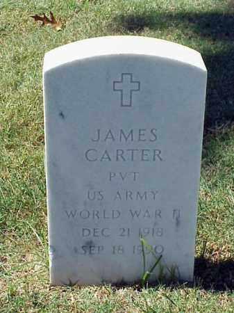 CARTER (VETERAN WWII), JAMES - Pulaski County, Arkansas   JAMES CARTER (VETERAN WWII) - Arkansas Gravestone Photos