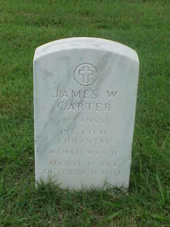 CARTER (VETERAN WWII), JAMES W - Pulaski County, Arkansas | JAMES W CARTER (VETERAN WWII) - Arkansas Gravestone Photos