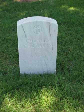 CHAMBERS (VETERAN WWII), CHARLES - Pulaski County, Arkansas | CHARLES CHAMBERS (VETERAN WWII) - Arkansas Gravestone Photos