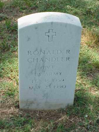 CHANDLER (VETERAN), RONALD R - Pulaski County, Arkansas | RONALD R CHANDLER (VETERAN) - Arkansas Gravestone Photos