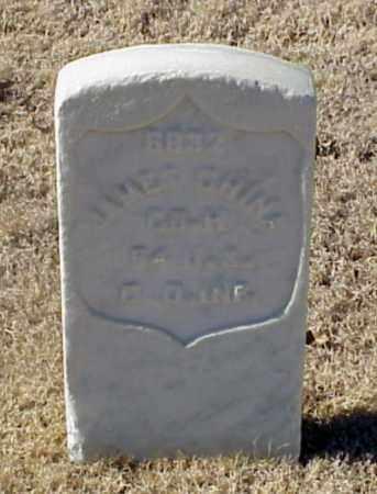 CHINA (VETERAN UNION), JAMES - Pulaski County, Arkansas   JAMES CHINA (VETERAN UNION) - Arkansas Gravestone Photos