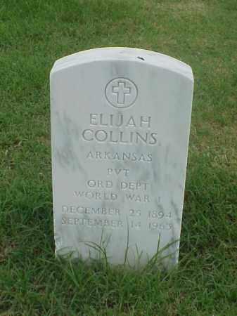 COLLINS (VETERAN WWI), ELIJAH - Pulaski County, Arkansas   ELIJAH COLLINS (VETERAN WWI) - Arkansas Gravestone Photos