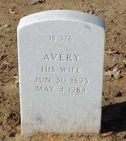COOPER, AVERY - Pulaski County, Arkansas   AVERY COOPER - Arkansas Gravestone Photos