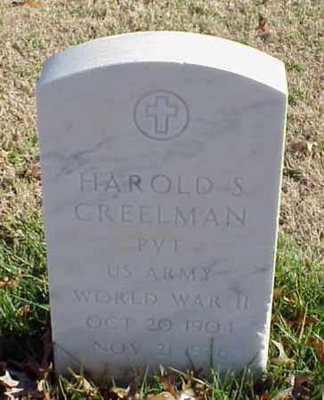 CREELMAN (VETERAN WWII), HAROLD S - Pulaski County, Arkansas | HAROLD S CREELMAN (VETERAN WWII) - Arkansas Gravestone Photos