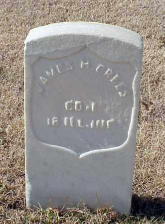 CREES (VETERAN UNION), JAMES H - Pulaski County, Arkansas | JAMES H CREES (VETERAN UNION) - Arkansas Gravestone Photos