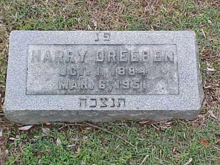 DEEBEN, HARRY - Pulaski County, Arkansas | HARRY DEEBEN - Arkansas Gravestone Photos