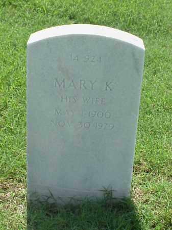 DENNIS, MARY K. - Pulaski County, Arkansas | MARY K. DENNIS - Arkansas Gravestone Photos
