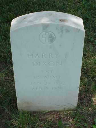 DIXON (VETERAN WWI), HARRY I - Pulaski County, Arkansas | HARRY I DIXON (VETERAN WWI) - Arkansas Gravestone Photos
