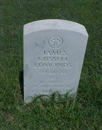 EDMONDS (VETERAN WWII), JAMES RUSSELL - Pulaski County, Arkansas | JAMES RUSSELL EDMONDS (VETERAN WWII) - Arkansas Gravestone Photos