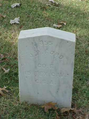 FORD (VETERAN CSA), JOE P - Pulaski County, Arkansas | JOE P FORD (VETERAN CSA) - Arkansas Gravestone Photos