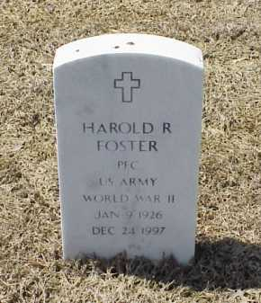 FOSTER (VETERAN WWII), HAROLD R - Pulaski County, Arkansas | HAROLD R FOSTER (VETERAN WWII) - Arkansas Gravestone Photos