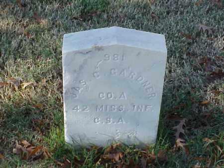 GARDNER (VETERAN CSA), JAMES C - Pulaski County, Arkansas   JAMES C GARDNER (VETERAN CSA) - Arkansas Gravestone Photos