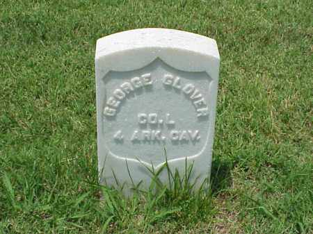 GLOVER (VETERAN UNION), GEORGE - Pulaski County, Arkansas | GEORGE GLOVER (VETERAN UNION) - Arkansas Gravestone Photos