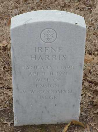 HARRIS GOODMAN, IRENE - Pulaski County, Arkansas | IRENE HARRIS GOODMAN - Arkansas Gravestone Photos