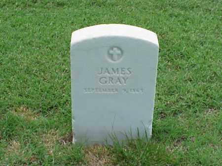 GRAY, JAMES - Pulaski County, Arkansas | JAMES GRAY - Arkansas Gravestone Photos