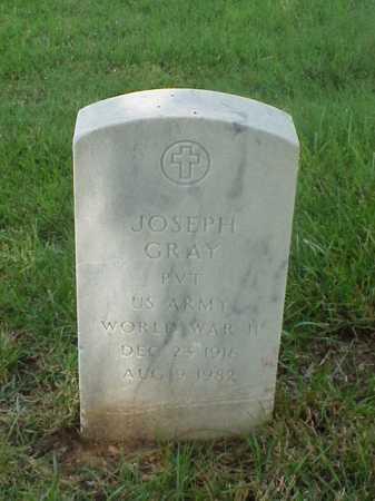GRAY (VETERAN WWII), JOSEPH - Pulaski County, Arkansas | JOSEPH GRAY (VETERAN WWII) - Arkansas Gravestone Photos