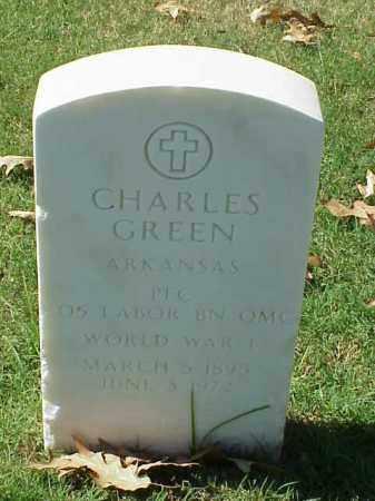 GREEN  (VETERAN WWI), CHARLES - Pulaski County, Arkansas   CHARLES GREEN  (VETERAN WWI) - Arkansas Gravestone Photos
