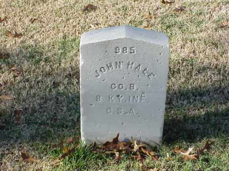 HALE  (VETERAN CSA), JOHN - Pulaski County, Arkansas   JOHN HALE  (VETERAN CSA) - Arkansas Gravestone Photos