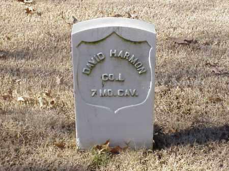HARMON  (VETERAN UNION), DAVID - Pulaski County, Arkansas | DAVID HARMON  (VETERAN UNION) - Arkansas Gravestone Photos