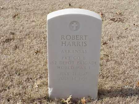 HARRIS  (VETERAN WWI), ROBERT - Pulaski County, Arkansas | ROBERT HARRIS  (VETERAN WWI) - Arkansas Gravestone Photos