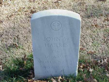 HARRIS  (VETERAN WWII), JOHN W - Pulaski County, Arkansas | JOHN W HARRIS  (VETERAN WWII) - Arkansas Gravestone Photos