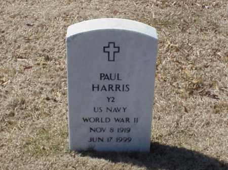 HARRIS  (VETERAN WWII), PAUL - Pulaski County, Arkansas | PAUL HARRIS  (VETERAN WWII) - Arkansas Gravestone Photos