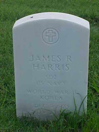 HARRIS (VETERAN 2 WARS), JAMES R - Pulaski County, Arkansas | JAMES R HARRIS (VETERAN 2 WARS) - Arkansas Gravestone Photos
