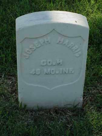 HARRIS (VETERAN UNION), JOSEPH - Pulaski County, Arkansas | JOSEPH HARRIS (VETERAN UNION) - Arkansas Gravestone Photos