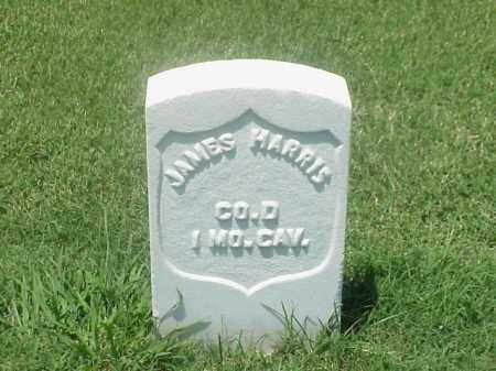 HARRIS (VETERAN UNION), JAMES - Pulaski County, Arkansas | JAMES HARRIS (VETERAN UNION) - Arkansas Gravestone Photos