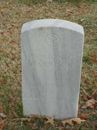 HARRISON  (VETERAN WWI), BENSON C - Pulaski County, Arkansas | BENSON C HARRISON  (VETERAN WWI) - Arkansas Gravestone Photos
