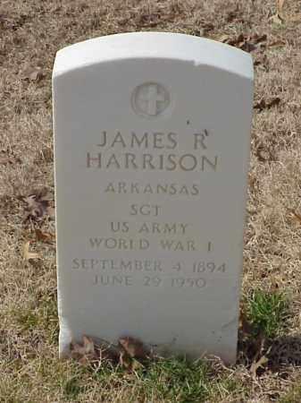 HARRISON  (VETERAN WWI), JAMES R - Pulaski County, Arkansas   JAMES R HARRISON  (VETERAN WWI) - Arkansas Gravestone Photos