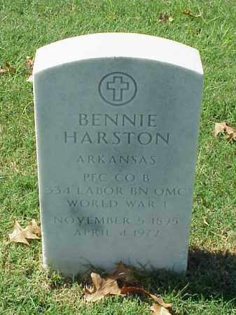 HARSTON  (VETERAN WWI), BENNIE - Pulaski County, Arkansas   BENNIE HARSTON  (VETERAN WWI) - Arkansas Gravestone Photos