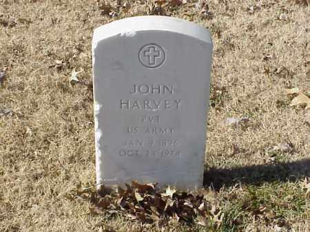 HARVEY  (VETERAN WWI), JOHN - Pulaski County, Arkansas   JOHN HARVEY  (VETERAN WWI) - Arkansas Gravestone Photos