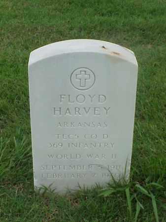 HARVEY (VETERAN WWII), FLOYD - Pulaski County, Arkansas | FLOYD HARVEY (VETERAN WWII) - Arkansas Gravestone Photos