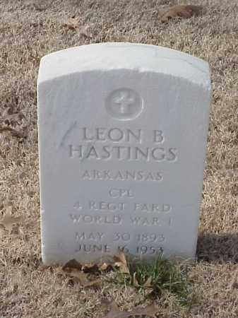 HASTINGS  (VETERAN WWI), LEON B - Pulaski County, Arkansas | LEON B HASTINGS  (VETERAN WWI) - Arkansas Gravestone Photos