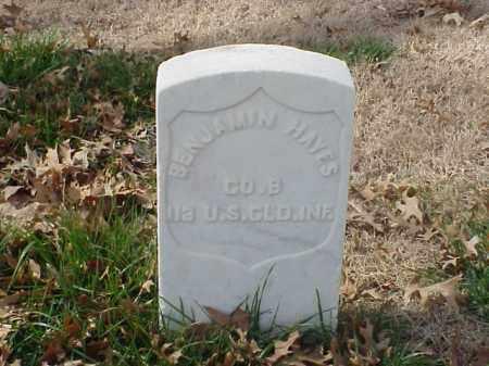 HAYES  (VETERAN UNION), BENJAMIN - Pulaski County, Arkansas | BENJAMIN HAYES  (VETERAN UNION) - Arkansas Gravestone Photos