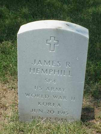HEMPHILL (VETERAN 2 WARS), JAMES R - Pulaski County, Arkansas   JAMES R HEMPHILL (VETERAN 2 WARS) - Arkansas Gravestone Photos