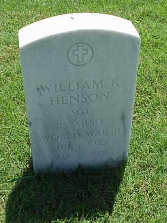 HENSON (VETERAN WWII), WILLIAM R - Pulaski County, Arkansas   WILLIAM R HENSON (VETERAN WWII) - Arkansas Gravestone Photos
