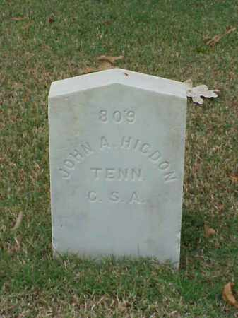 HIGDON  (VETERAN CSA), JOHN A - Pulaski County, Arkansas | JOHN A HIGDON  (VETERAN CSA) - Arkansas Gravestone Photos