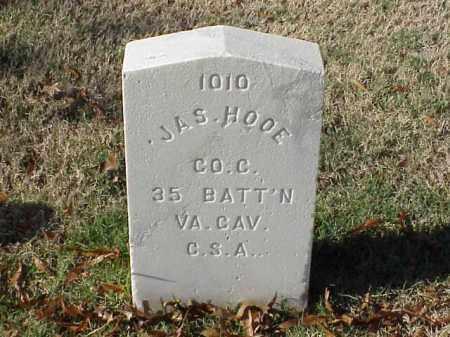 HOOE  (VETERAN CSA), JAMES - Pulaski County, Arkansas | JAMES HOOE  (VETERAN CSA) - Arkansas Gravestone Photos