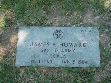 HOWARD (VETERAN KOR), JAMES R - Pulaski County, Arkansas | JAMES R HOWARD (VETERAN KOR) - Arkansas Gravestone Photos