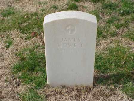 HOWELL  (VETERAN UNION), JAMES - Pulaski County, Arkansas   JAMES HOWELL  (VETERAN UNION) - Arkansas Gravestone Photos