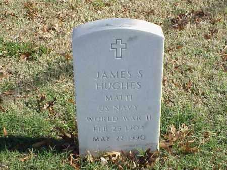 HUGHES  (VETERAN WWII), JAMES S - Pulaski County, Arkansas | JAMES S HUGHES  (VETERAN WWII) - Arkansas Gravestone Photos