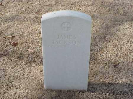 JACKSON (VETERAN), JAMES - Pulaski County, Arkansas | JAMES JACKSON (VETERAN) - Arkansas Gravestone Photos