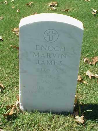 JAMES (VETERAN), ENOCH MARVIN - Pulaski County, Arkansas   ENOCH MARVIN JAMES (VETERAN) - Arkansas Gravestone Photos