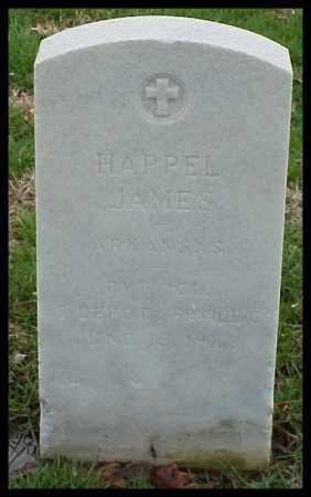JAMES (VETERAN WWI), HAPPEL - Pulaski County, Arkansas | HAPPEL JAMES (VETERAN WWI) - Arkansas Gravestone Photos