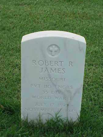 JAMES (VETERAN WWII), ROBERT R - Pulaski County, Arkansas | ROBERT R JAMES (VETERAN WWII) - Arkansas Gravestone Photos