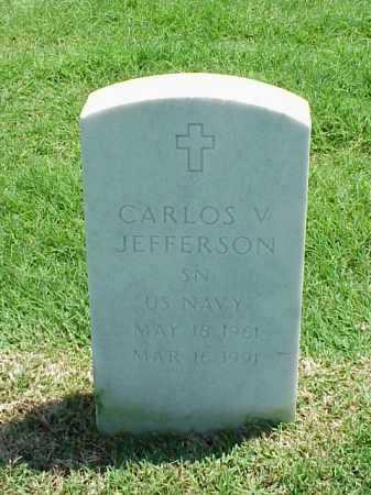 JEFFERSON (VETERAN), CARLOS V - Pulaski County, Arkansas | CARLOS V JEFFERSON (VETERAN) - Arkansas Gravestone Photos