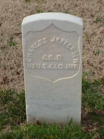 JEFFERSON (VETERAN UNION), CHARLES - Pulaski County, Arkansas   CHARLES JEFFERSON (VETERAN UNION) - Arkansas Gravestone Photos