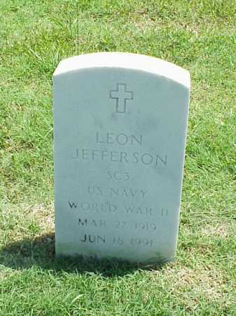 JEFFERSON (VETERAN WWII), LEON - Pulaski County, Arkansas | LEON JEFFERSON (VETERAN WWII) - Arkansas Gravestone Photos